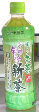 今日の飲み物 お~いお茶緑茶京都宇治新茶