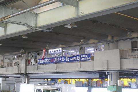たまに行くならこんな店 「小田原魚市場」にある「魚市場食堂」は新鮮な魚を使った定食がいっぱい!今回は「まぐろの剥き身丼」を食す!