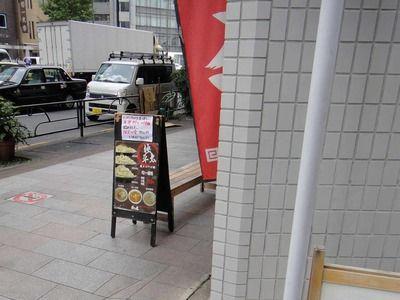 たまに行くならこんな店 つけ麺が美味しいとろ肉つけ麺魚とんはラーメンも美味しかった(豚骨ラーメン700円編)