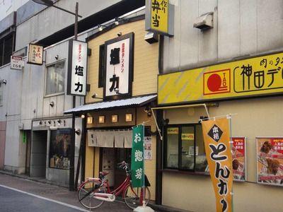 たまに行くならこんな店 濃厚タンメン塩力神田店