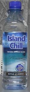 今日の水 Island chill(フィジー)