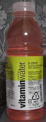 今日の飲み物 グラソー ビタミンウォーター b-リラックス (ジャックフルーツ&グアバ)