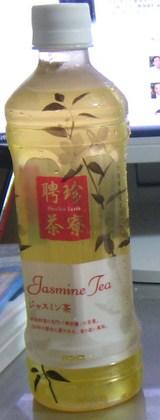 今日の飲み物 聘珍茶寮ジャスミン茶