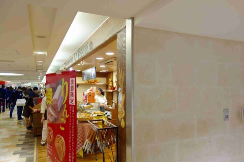 たまに行くならこんな店 吉祥寺駅構内の駅ビルにある「ラ・テールアトレ吉祥寺店」では、エキナカで本格的な美味しさのパンが楽しめます