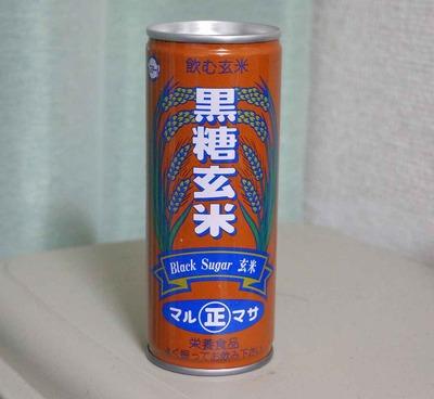 今日の飲み物 琉球米飲料シリーズ「黒糖玄米」は飲み物界の珍飲料だっ!洒落にならないほどまずくないのもGoodです。