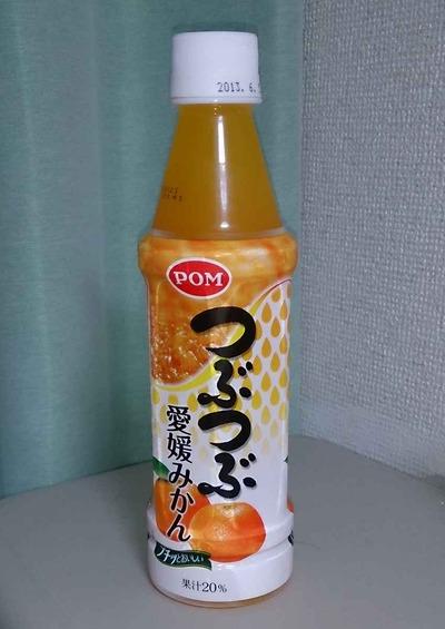 今日の飲み物 えひめ飲料の「つぶつぶ愛媛みかん」はもう少し果汁の割合を増やしてほしいなぁと強く思いますが、つぶつぶ旨しです