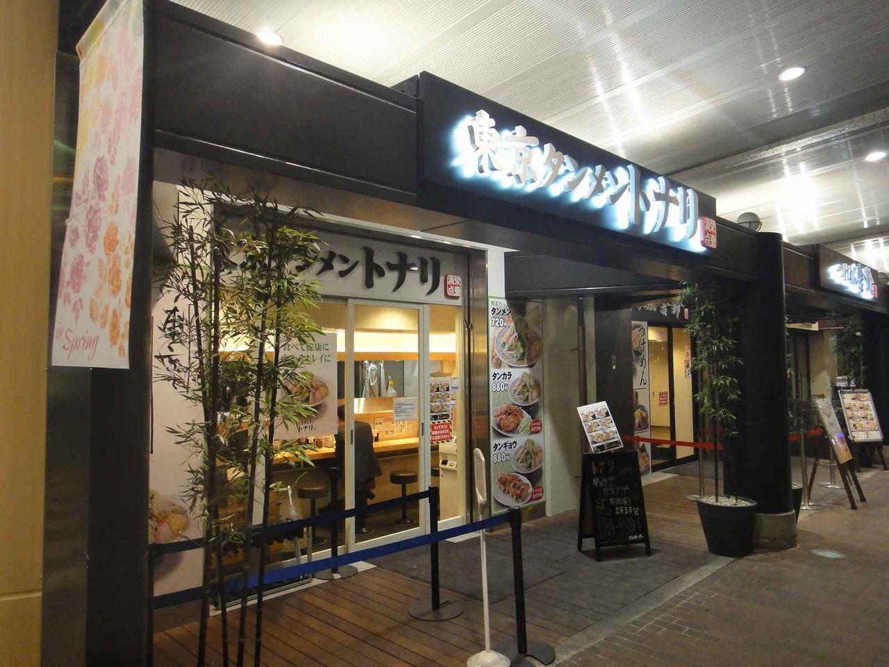 たまに行くならこんな店 久々の「トナリアトレ上野店」で、タンメン味の野菜を盛り合わせたスパイシーなウマさ満点の焼きそばを食べてきました!