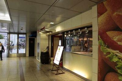 たまに行くならこんな店 MACARONI名古屋駅店