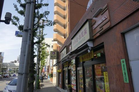 たまに行くならこんな店 江戸川橋駅チカの「松の屋 江戸川橋店」で、松屋のとんかつ業態のお店を初体験!