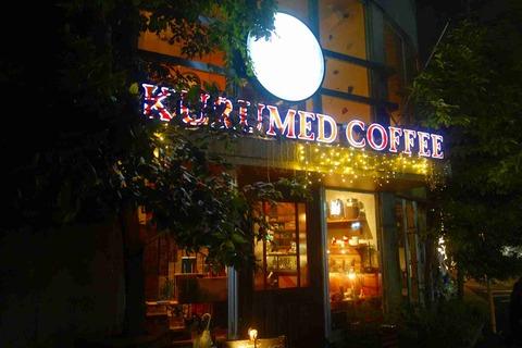 たまに行くならこんな店 とある夏の日に独自セカイ系カフェのクルミドコーヒーに再来訪してみたらいつもと変わらずの人気っぷりにびっくりです