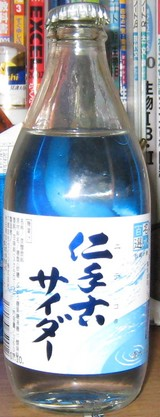 今日の飲み物 秋田の名水六郷湧水群で生まれた「仁手古サイダー」