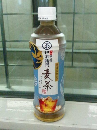 今日の飲み物 2012年夏版パッケージ?伊右衛門ブランド「京番茶仕立て麦茶」