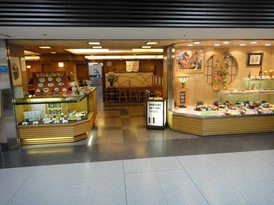 たまに行くならこんな店 待月宇治山田駅店