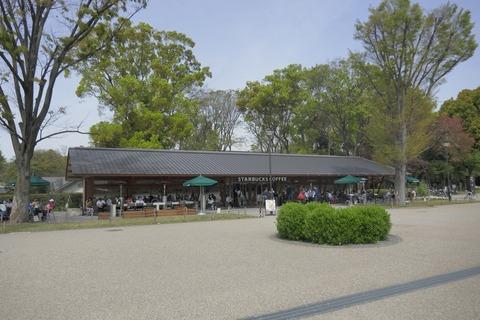 上野恩賜公園内にある「スターバックスコーヒー上野恩賜公園店」まとめページ