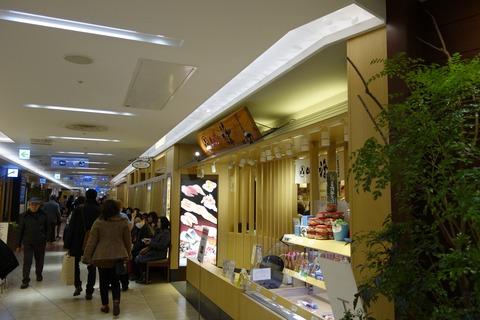 たまに行くならこんな店  池袋で人気の回転寿司店な「 梅丘寿司の美登利 回し寿司 活 池袋西武店」で、美味しいお寿司を喰らってきた!
