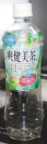 今日の飲み物 爽健美茶期間限定TOKYO GIRLS COLLECTION