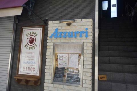 たまに行くならこんな店 神楽坂の隠れ家的イタリアンの「アズーリ」は、潔くかっこよく生きていこう!と思える美味しさのイタリアンランチがしっかり楽しめます