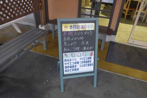 s-_DSC8807