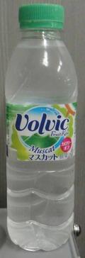 今日の飲み物 volvic from france fruit kiss muscat(カロリーオフラベル版)