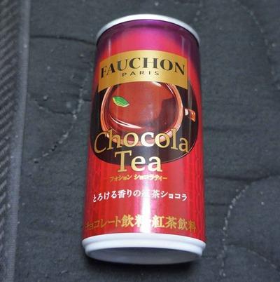 今日の飲み物 フードブティックFAUCHONブランドのMixTea「FAUCHON Paris chocola Tea」