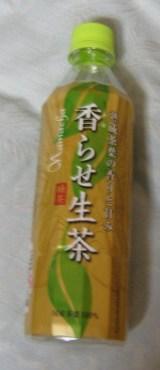 今日の飲み物 熟成茶葉の香りと甘み香らせ生茶