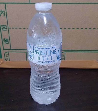 今日の水 あのトライアルで販売している「プリスティンミスト」は硬度が低く飲みやすくオススメです