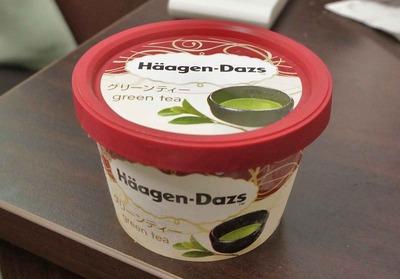 たまに買うならこんな商品 ハーゲンダッツのアイスはグンマー製?ハーゲンダッツグリーンティは抹茶の苦味とアイスクリームらしいコクと甘味を感じられる味わいです