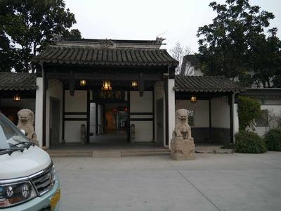 たまに行くならこんな店 蘇州料理のお店「蘭莉園大酒店」