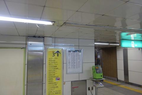 s-_DSC9689