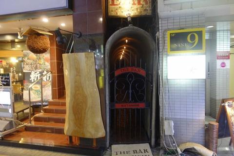 たまに行くならこんな店 郡山NO.1のバー「ザ・バー・ワタナベ」で様々な食レビュアーとの歓談を楽しみました