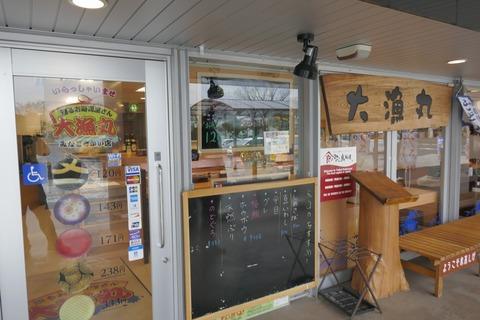 たまに行くならこんな店 駅出て5秒で入店できちゃう「大漁丸 みなとさかい店」では、島根産の海の幸を使ったお寿司がメチャウマ!超オススメです!