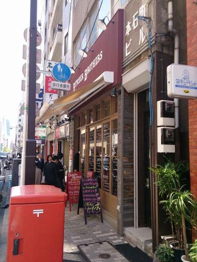 たまに行くならこんな店 神田店、神保町店に続くブッチャーブラザーズ3号店は、神田駅チカなのに中央区な場所にある、むしゃぶり肉野郎的ワインバルです!