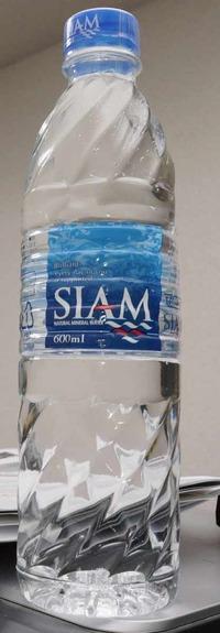 今日の水 SIAM(タイ王国)