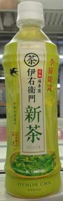 今日の飲み物 季節限定伊右衛門新茶 2010