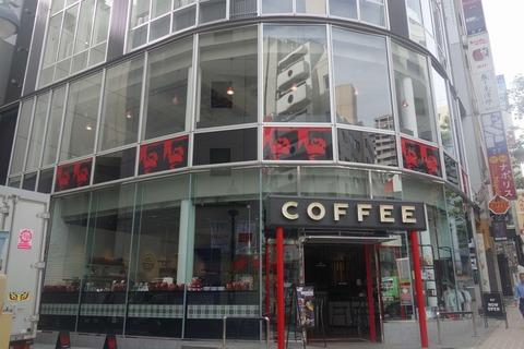 たまに行くならこんな店 ゴリラコーヒーという名前からジャングルのようなウホッウホッ感があるカフェと思いきや、意識高い系が集う都市型サードウェーブコーヒー店でびっくりでした