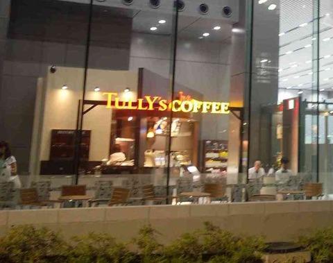 たまに行くならこんな店 エビススバルビル内にオープンした「タリーズコーヒー エビススバルビル店」富士重工業一派の根城でありオアシスでもある開放的なカフェでした。