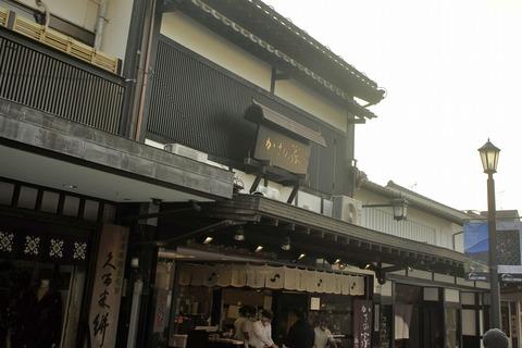 たまに行くならこんな店 一番人気があったような気がする「お食事処かさのや」で、太宰府名物の梅ヶ枝餅を食す!