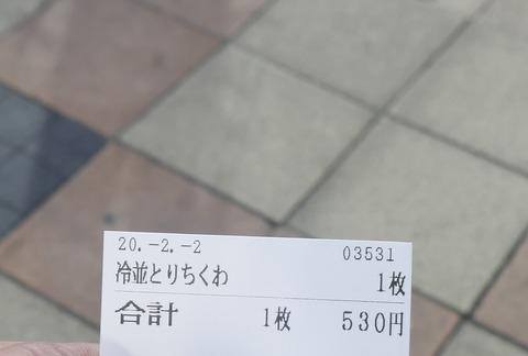 _1660847