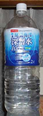今日の飲み物 みえ尾鷲海洋深層水100%