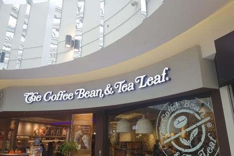 たまに行くならこんな店 越谷レイクタウン駅チカな「コーヒービーン&ティーリーフ イオンレイクタウンkaze店」は混雑具合も緩やかでビックリ!無量Wi-Fiもちょっ早で大変オススメです