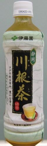 今日の飲み物 静岡川根茶緑茶コクのある旨み 豊かな香り静岡県産川根茶100%