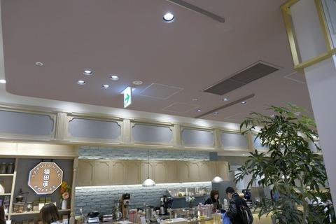 たまに行くならこんな店 いつも混雑している「猿田彦珈琲アトレ恵比寿店」は、日曜日は意外と空いていて驚き!散策後のちょいと一休みの場としてオススメです。