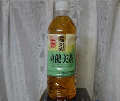 今日の飲み物 爽健美茶復刻版は現代版の爽健美茶よりも香ばしい風味が強い少し荒削りな一品です。