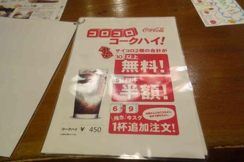 s-_DSC0010