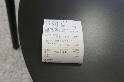 _1670425