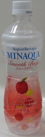 今日の水 AQUATherapyMINAQUAスムースボディ Apple&Lemon一日の不足分の食物繊維0カロリー