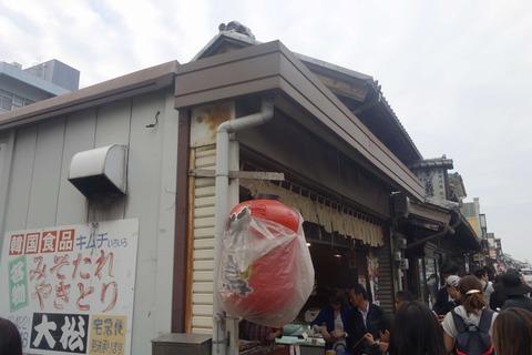 たまに行くならこんな店 営業曜日は「土日祝日」のみとかなりレアキャラな「エース大松」は蔵の街川越観光のお供にオススメな辛味噌やきとんが名物なお店です