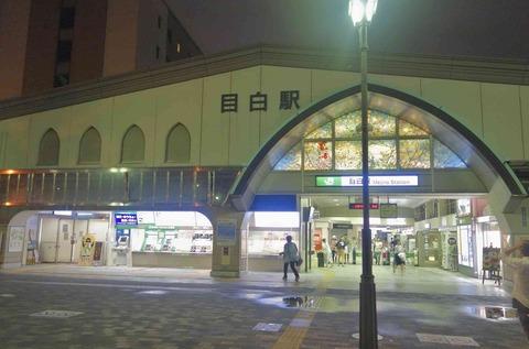たまに行くならこんな店 目白駅を出て30秒で入店出来る「西海」は敷居も低く、素直に美味しく普段使いできる中華料理店です