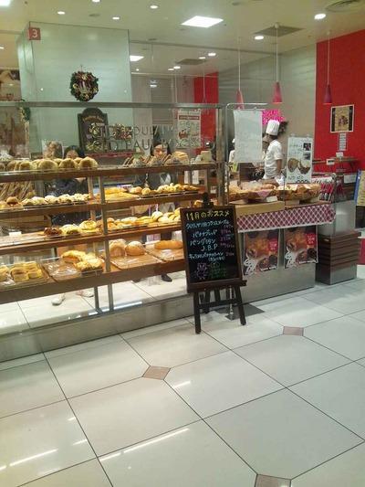たまに行くならこんな店 先日訪れたポール・ボキューズ大丸浦和パルコ店は惣菜パンも美味しかった