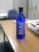 今日の水 ice age